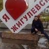 Алекс, 34, г.Жигулевск
