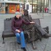 Светлана, 53, г.Екатеринбург