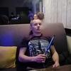 Aleksey, 29, Millerovo