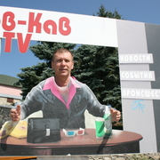 Вадим 45 Нижний Тагил