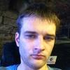 карлос, 23, г.Heilbronn