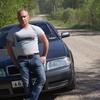 алик, 42, г.Вытегра