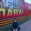 Серёга, 25, г.Котовск