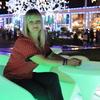 Татьяна, 30, г.Тирасполь