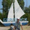 Влад, 40, г.Бердянск