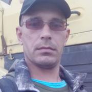 Валтэр 33 Тольятти