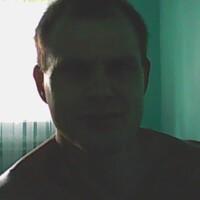 Алексей, 39 лет, Рыбы, Харьков