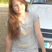 Юлия 28 лет (Скорпион) Кохтла-Ярве