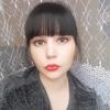 Tatyana, 25, Kalach-na-Donu