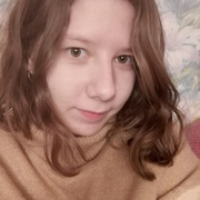 Алина 19 Арсеньев