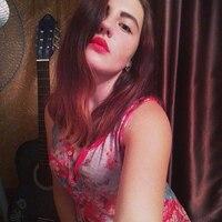 Vitaliya, 23 года, Близнецы, Витебск