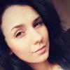 Анастасия, 22, г.Днепр
