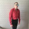 Sergey, 27, г.Бугульма