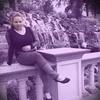 Miki, 24, Malyn