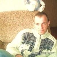 виталий, 45 лет, Лев, Ульяновск