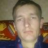 Васьок, 20, г.Вильнюс