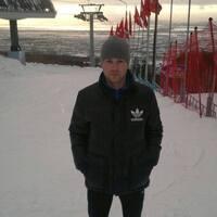 Сергей, 22 года, Дева, Томск