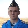 Maksim, 32, Pil