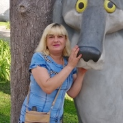 Нина 39 Смоленск