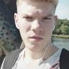 Ilya Kuchinskiy, 19, Oshmyany