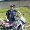 Алексей, 34, г.Нижний Новгород