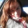 Татьяна, 20, г.Порхов