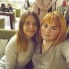 Настя, 18, Луцьк