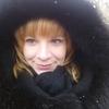 Inna, 32, г.Одесса