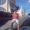 Илья, 23, г.Лейпциг