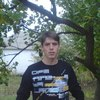 артур, 28, г.Каланчак