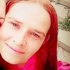 Ирина Копач, 28, г.Житомир