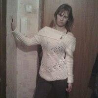 Алина, 23 года, Дева, Чернигов