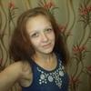 Славка, 19, г.Киев