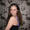 Елена, 30, г.Краматорск