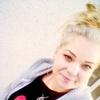 Natalia, 21, Рівному
