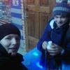 Алексей, 21, г.Бийск