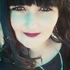 Кристина, 26, г.Чита