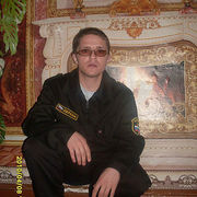 Александр 41 Нижнегорский