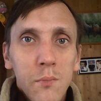 константин, 35 лет, Козерог, Соликамск