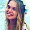 Алена, 24, г.Молодогвардейск