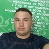 Артур, 30, г.Караганда