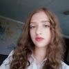 Маргарита, 16, г.Днепр