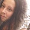 ксения, 26, г.Магнитогорск