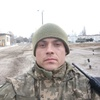 Артём, 33, г.Токмак