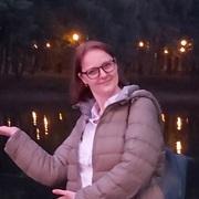 Кейт 41 Москва