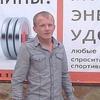 Алексей, 27, г.Миллерово