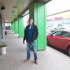 Дмитрий, 32, г.Alajuela