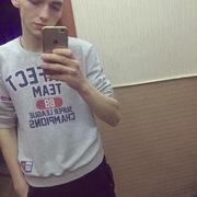 Максим Самарин 21 Москва