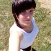 Кристина, 27, г.Заволжье