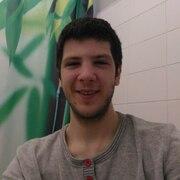 Nerbus 26 лет (Близнецы) хочет познакомиться в Террасса